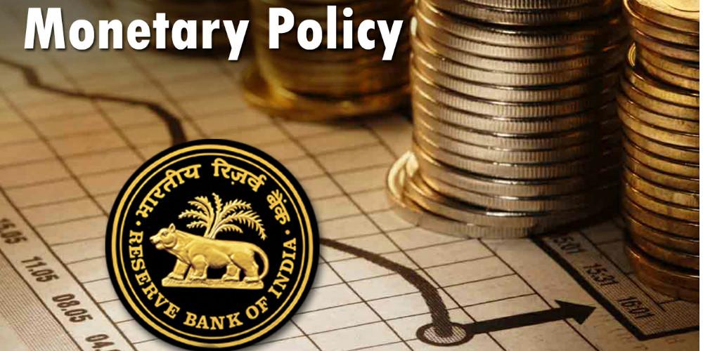Monetary Policy Committee