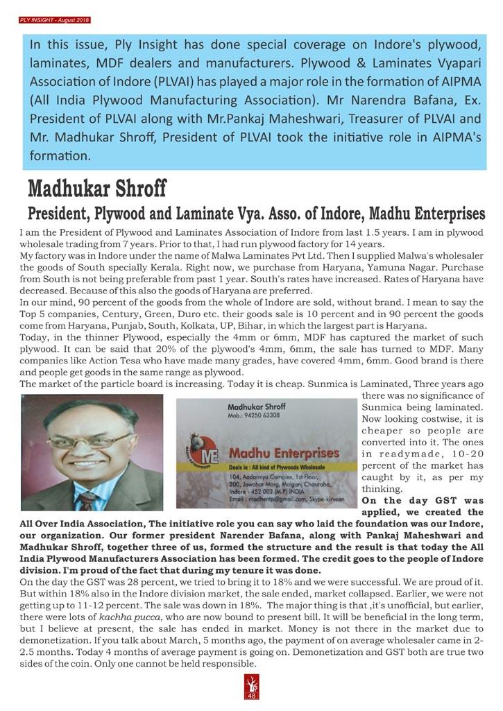 Madhukar Shroff