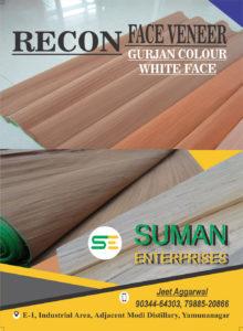Suman Enterprises