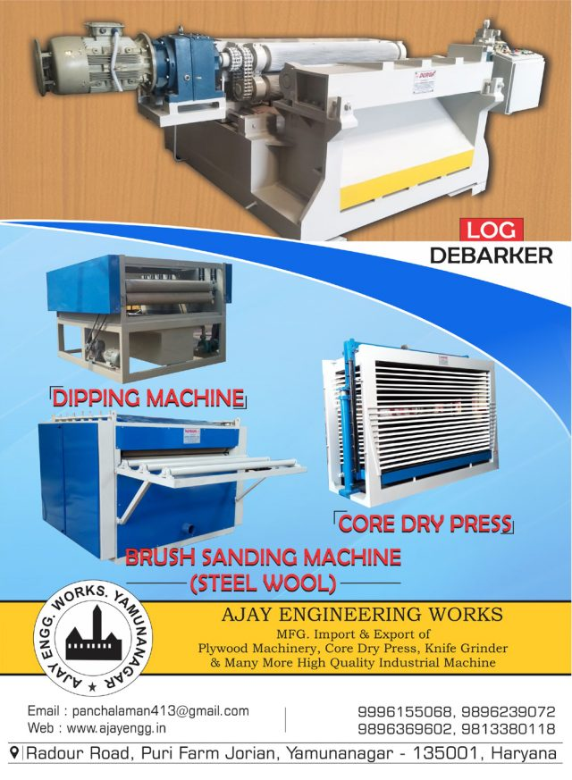 Ajay Engineering