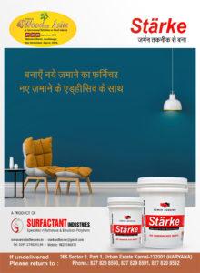 Surfactant Industries