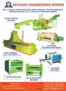 Satguru Engineering Works