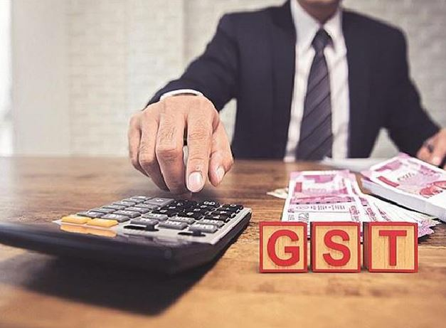 Lottery System for GST filling introducing soon