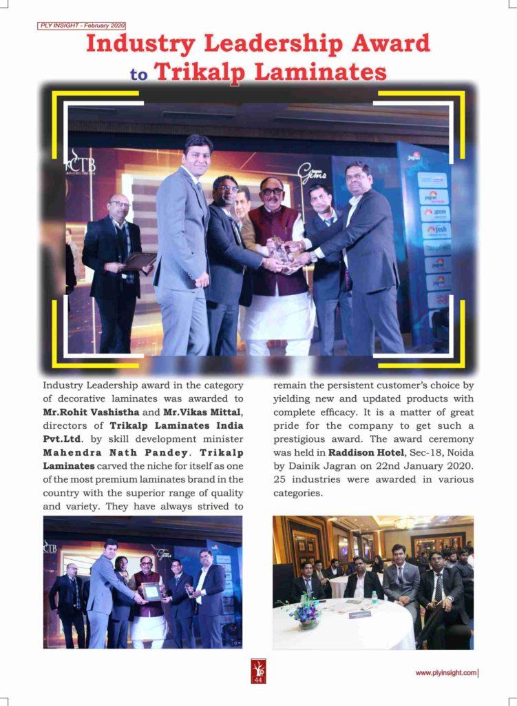 Industry Leadership Award to Trikalp Laminates